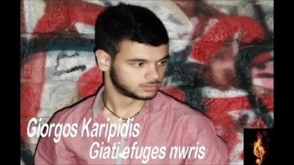 Giati Efuges Nwris Giorgos Karipidis New Official Song 2013