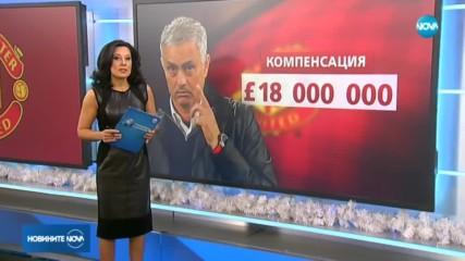 """""""Манчестър Юнайтед"""" уволни Жозе Моуриньо"""