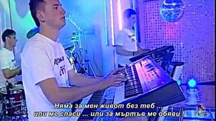 Kadir Nukic - Il me spasi il mrtvim proglasi / bg sub