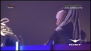[ Live ] Yoji Biomehanika - X Bass