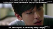 Zico (block B) & Sojin (girls Day) - It Hurts + Превод