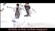 [бг суб] Shu-i (so Hot Union of Idols) – Don't Let It Get You Down [mv/hd]