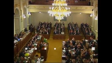 Чешкото правителство оцеля при четвърти вот на недоверие
