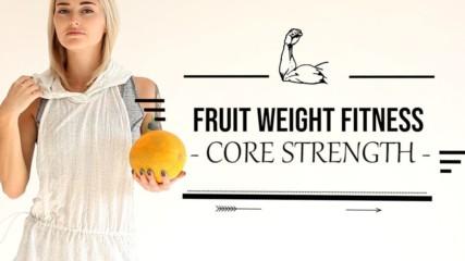 Как да използваме плодовете за ефективна тренировка?