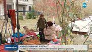 Пламъци оставиха семейство с болно дете на улицата