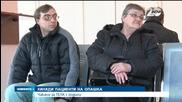 Хиляди пациенти чакат с години, за да се явят на ТЕЛК