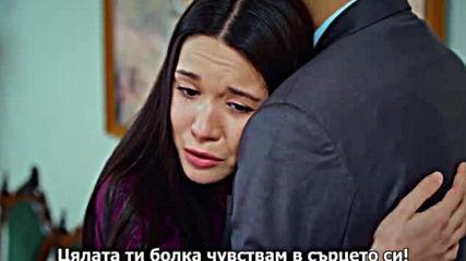 Зехра и Йомер - 2.сезон, еп.134