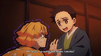 Kimetsu no Yaiba - 12 [ Бг Субс ] [2019] Върховно Качество