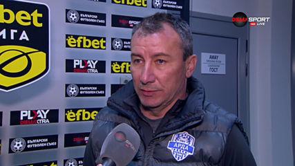 Белчев: Създадохме малко положения, трябваше да сме по-агресивни