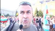 На протест в деня на Левски - 18.07.2013