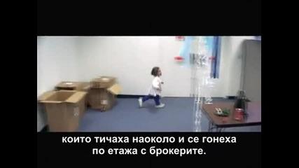 Революционна операционна система - 8/8