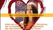 Рекламa на групата Seliyyy Gomez