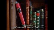 Приключенията на Икабод * Бг Суб * The Adventures of Ichabod ( and Mr. Toad ) Walt Disney 1949