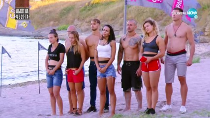 Игри на волята: България (06.09.2019) - част 5