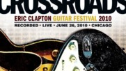 Crossroads Guitar Festival 2010 - David Hildalgo/Warren Haynes On Cream (Interview) (Оfficial video)