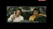 Такси 4 (2007) бг субтитри ( Високо Качество ) Част 4 Филм