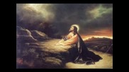 S Lubov Za Vsi4ki Svetii