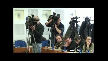 Доклада на Нап за Цц изтече в Галерия