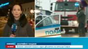 Военен самолет кацна аварийно на Летище София