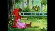 Little Red Riding Hood (1995) Bg Audio Червената Шапчица