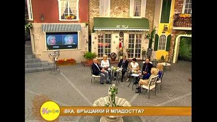 Доктор Ильо Стоянов в Пълна Промяна