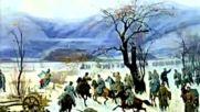 4 5 Руско-турската война_russian-turkish war 1877-1878 3 o