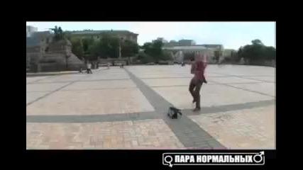 Пара Нормальных - Вставай!