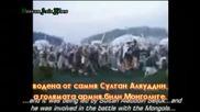 Османската Империя Част 1