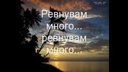 Превод - Fedon - Zilevo poli - Превод