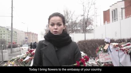 Обръщение на руския народ към Европа и европейците