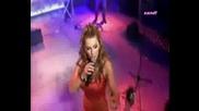 Indira Radic - Ne Boli To ( Превод)