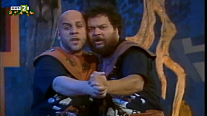 Страшни смешки, смешни страшки за герои с опашки - Но да влезем в пещерата някъде във дън гората