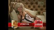 (+18) Playmate Светлана Валентинова от гр. Търговище