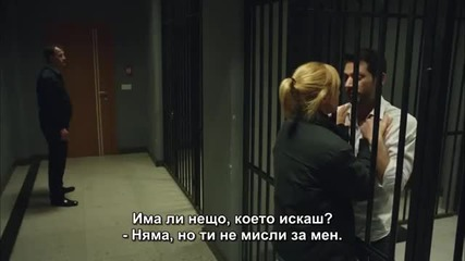 Кралицата на нощта 10 епизод bg sub