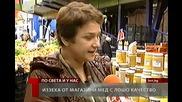 Бнт - Какъв мед яде българинът