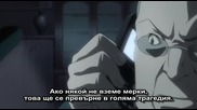 Death Note Bg Sub Еп.11 : Достъп