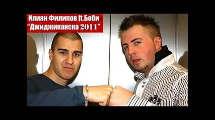Dj Ziki Mix - The Next Mix 2011
