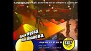 Пей С Мен R&b Концерт - 28.04. 2008
