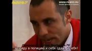 Мъжът от Адана Adanali еп.23 Руски суб.