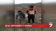 Български деца заплашват с бомби и цитират -ислямска държава- - News7