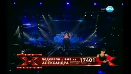 X Factor Bulgaria -alexandra - Amazing Grace _a cappella performance_