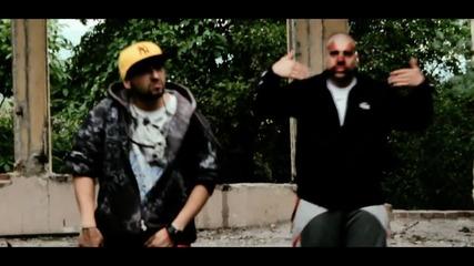 Лицето Х & D Baby - Дай ми бас ( Официално видео 2013 )