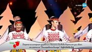 Изпълнение на Национало училище за танцово изкуство - Българската Коледа 2017
