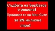 Димитър Бербатов!каква е неговата съдба?ще носи ли екипа на Юнайтед и догодина?