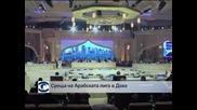 Опозицията зае мястото на Сирия в Арабската лига