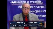 [hq]gospodari na efira - Prof.vuchkov !!! :d