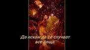 2009г. - Сетива - Мариана Дончева