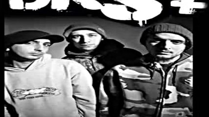 Drs Ndoe - Един гъзарски бийт (smotan Mc feat Dope Reach Squad)
