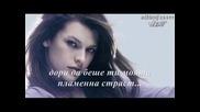 Не мисля - Нотис Сфакианакис (превод)
