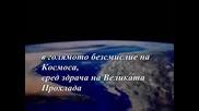 Андрей Германов - Отдалечаване